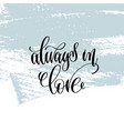 always in love hand lettering inscription vector image vector image