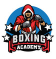 boxing badge design vector image vector image
