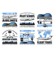 international airlines air travel flight tours vector image vector image