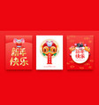 chinese new year rat 2020 cute 3d cartoon card set vector image