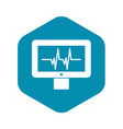electrocardiogram monitor icon simple style vector image vector image
