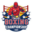 fighter boxing badge vector image vector image