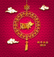 happy chinese new year card with golden pig zodiac vector image vector image