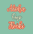 retro style lettering set words in vector image