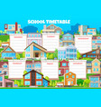 school timetable weekly shedule with buildings vector image