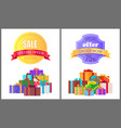 special offer exclusive sale order now discount vector image vector image
