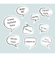 Speech bubbles with traditional greetings for Yom vector image vector image