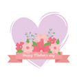 happy mothers day lettering flowers heart floral vector image