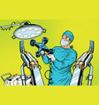 obstetrician delivered a barobot quadcopter vector image