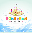 songkran festival of thailand design water backgro vector image vector image