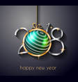2018 happy new year background for seasonal vector image
