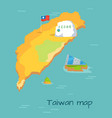 set of white stone flag of island lanyang museum vector image