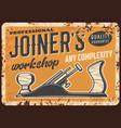 woodwork joiner or carpenter workshop metal plate vector image vector image