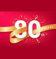80th anniversary celebration banner template vector image vector image