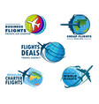 airplane flights icons flight tours emblems vector image