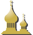 building church eps 10 vector image vector image