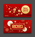 happy chinese new year 2021 chinese flower vector image