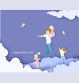 happy fathers day card paper cut style vector image vector image