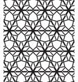 Ornamental background Arabic seamless pattern vector image