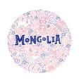 symbols mongolia vector image