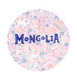 symbols of mongolia vector image vector image