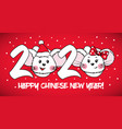 chinese new year greeting card with numbers and vector image vector image