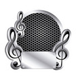 circular metallic frame with grill perforated and vector image vector image