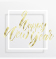 golden lettering happy new year vector image vector image