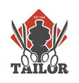 tailor service or atelier mannequin and scissors vector image vector image