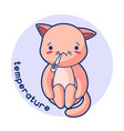 temperature sick cute kitten of vector image vector image