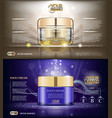 digital glass face cream brown and purple vector image vector image