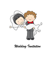 just married vector image vector image