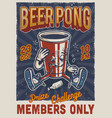 vintage beer party colorful poster