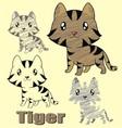 cute Tiger vector image