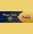 golden raksha bandhan sale banner design template