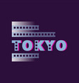 original tokyo logo text word capital city of vector image