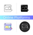 search engines icon vector image vector image