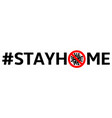 stay home hashtag vector image