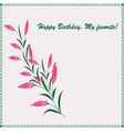 Stylish greeting card Happy Birthday my favorite vector image