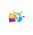 blank banner discount label vector image