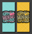 cards for st valentines day vector image