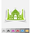 realistic design element arabic palace vector image