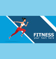 strong athletic woman sprinter running vector image vector image
