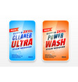 ultra cleaner laundry detergent labels set two vector image
