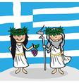Welcome to Greece people vector image