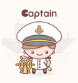 cute chibi kawaii characters alphabet professions vector image vector image