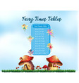fairy math multiplication table vector image vector image