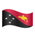 flag of papua new guinea waving white background vector image