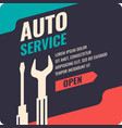 vintage auto service poster vector image