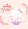 beautiful ballerina ballet cartoon girl vector image